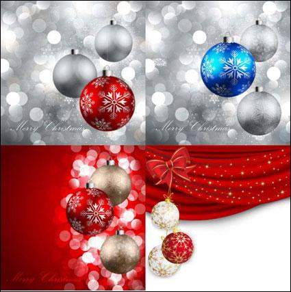Link toBeautiful christmas ball -11-- vector material