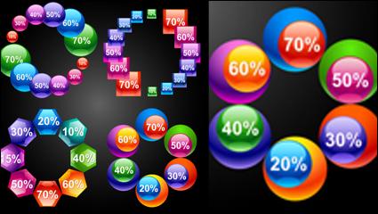 Link toIcon button material 02-- vector material