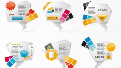 Link toInnovative three-dimensional origami icons 01 - vector