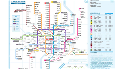 Shanghai rail transit map in pdf format