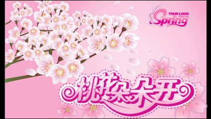 Link toPink spring - peach flowers hanging flags