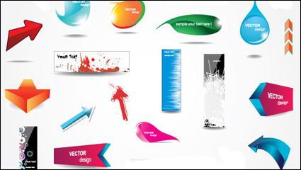 Link toExquisite stereo arrow dialog box 02 - vector