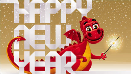 Link to2012 year of the dragon design 01 - vector material
