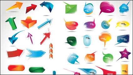 Link toExquisite three-dimensional arrow dialog box 01 - vector material