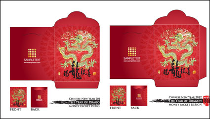 Link toYear of the dragon red envelope template 06 - vector material