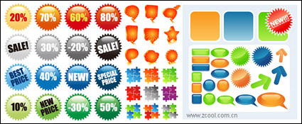 Link to4 sets of web design icon vector mat