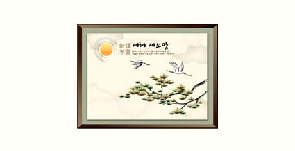 Link toAuspicious new year chinese style of ink-14