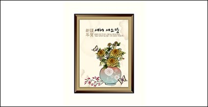 Link toAuspicious new year chinese style of ink-9