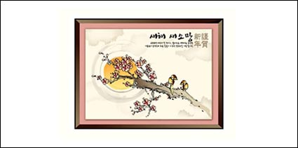 Link toAuspicious new year chinese style of ink-1
