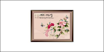 Link toAuspicious new year chinese style of ink-3
