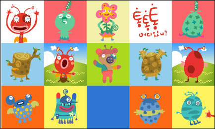 Link toAnimals, insects and vector material