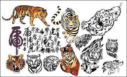 Link toTiger, tiger 2010 vector