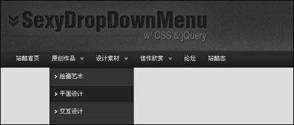 Link toUtility drop-down menu code based on jquery