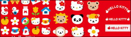 Link toHello kitty official vector 47/54