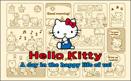 Link toHello kitty official vector 152