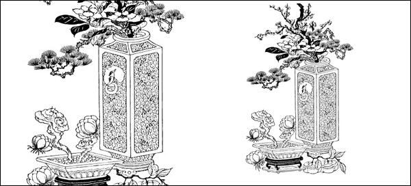Link toVector vase pot