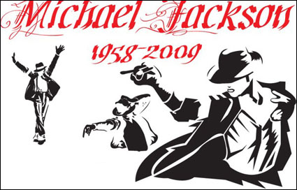 Link toMichael jackson classic action vector material