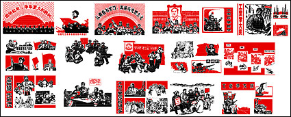 Link toClassic - the period of revolution posters-1
