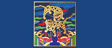 Link toClassical chinese auspicious tiger map