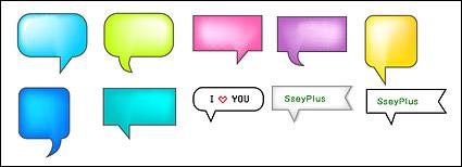 Link toSseyplus vector material - exquisite dialogue bubble