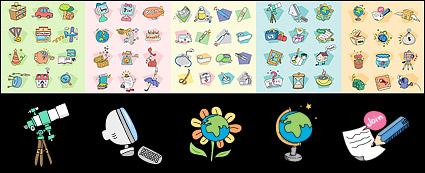 Link toA lovely cartoon icon