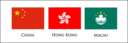 Link toPlane countries in the world the national flag and regional flag