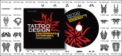 300 balance the trend of tattoos totem