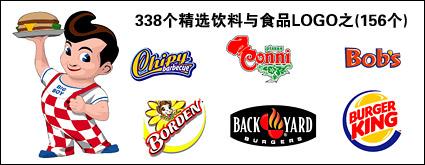 Link toBeverages and foodstuffs logo vector material-1