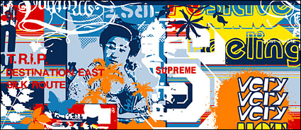 Link toMovement and the street culture vector material-9